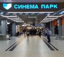 В «Макси» открылся первый в Туле «Синема Парк» с IMAX