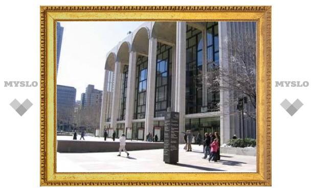 В Нью-Йорке поставят оперу-винегрет