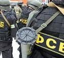 Члена международной террористической организации задержали в Туле