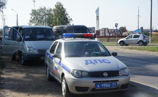 В Тульской области сотрудники ГИБДД и ФССП проводят мероприятие «Должник»