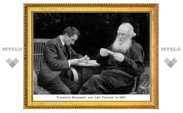 В Кочаках под Тулой почтят память последнего секретаря Льва Толстого