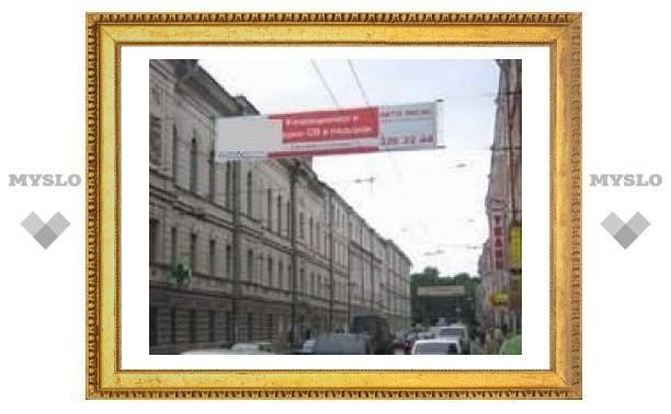 В Туле запретили наружную рекламу