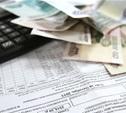 Неоплаченные квитки по ЖКХ могут послужить поводом к формированию плохой кредитной истории