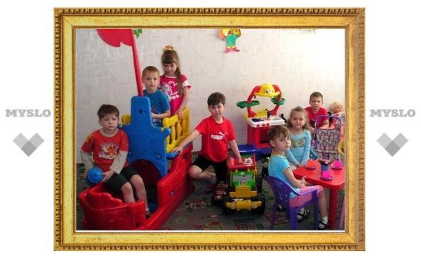 К 2012 году в Туле исчезнет очередь в детские сады