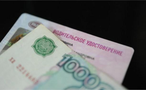 Тулячке продали водительские права за 45 тысяч рублей
