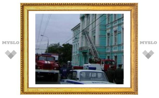 Пожар в тульском университете МВД