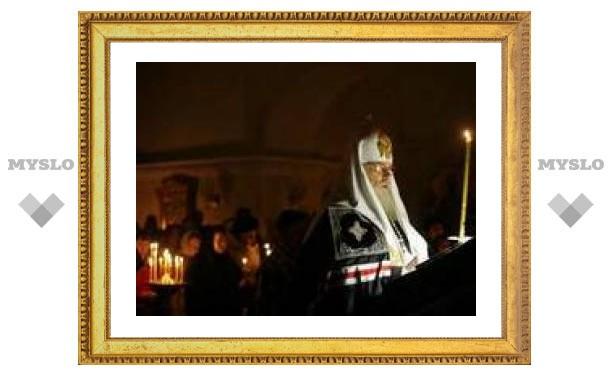 Патриарх совершил первую великопостную службу в храме Христа Спасителя