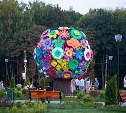 Алексей Дюмин предложил разработать проект «Лето в парках» для отдыха горожан