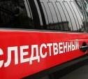 В Болохово в заброшенном клубе обнаружен скелетированный труп мужчины