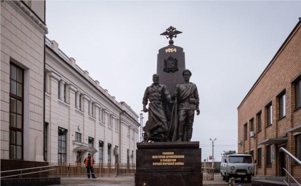 В Туле установили памятник оружейникам и солдатам Первой мировой войны