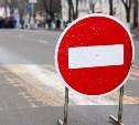 Сегодня в Туле ограничат движение на улицах Демидовской и Гоголевской