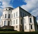 Богородицкий дворец приглашает на торжественное гашение почтового конверта