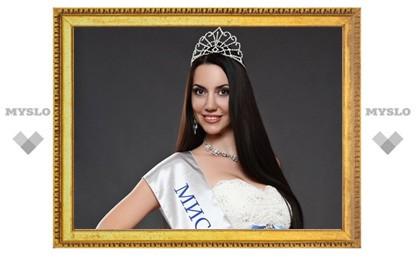 Самая красивая замужняя тулячка уехала на Всероссийский конкурс