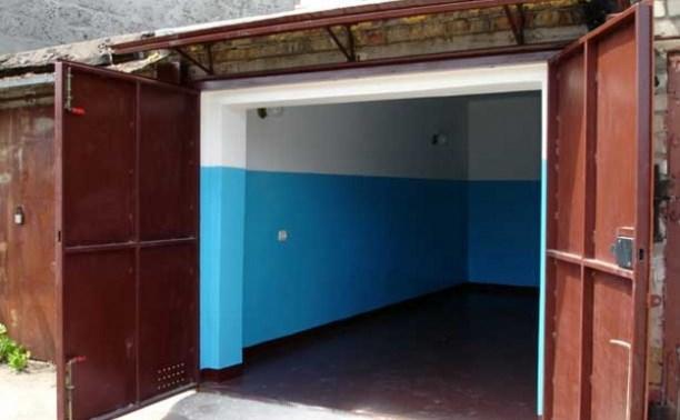 Где в туле оформить гараж собственность
