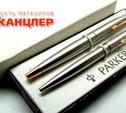 Ручка – самый приятный подарок мужчине