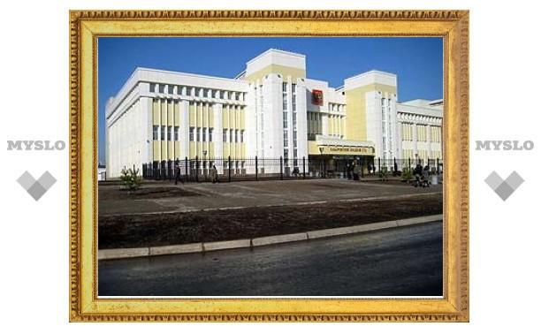 Сахалинцы получили 16 лет за ограбление банка и убийство сообщницы