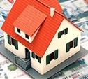 В России ограничат льготы при уплате налога на недвижимость