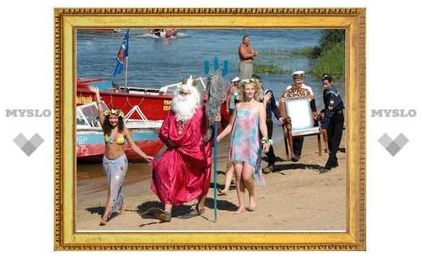 Тульские парки приглашают на День Нептуна