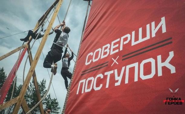 Организаторы Гонки Героев: Тульская трасса одна из самых красивых