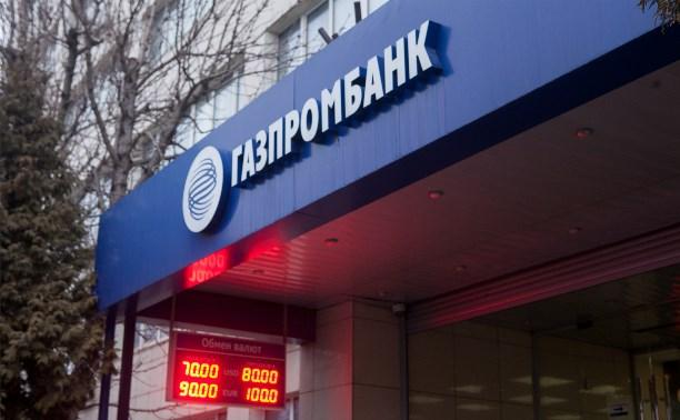 Что думают туляки про евро за 100 рублей и доллар за 90