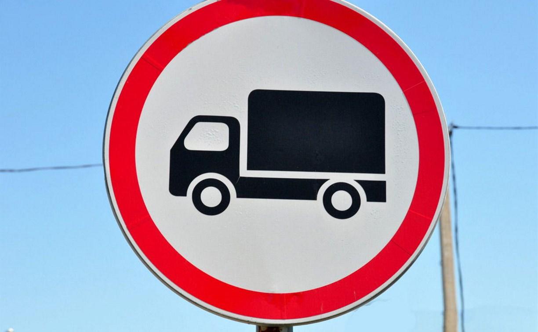 В Туле на улице Переходной запретят проезд грузовикам