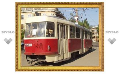 Трамваи до Щегловской засеки ходить не будут