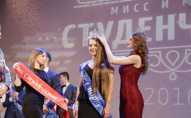 В Туле выберут самых красивых и талантливых студентов и студенток
