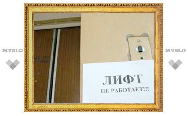 Управляющую компанию Тулы наказали за плохие лифты