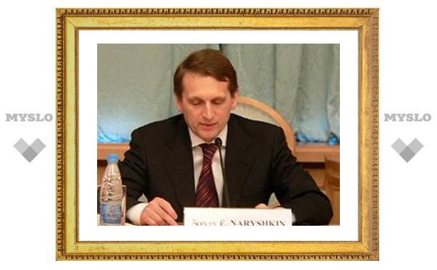 В списке преемников Путина появилось третье имя - вице-премьер Нарышкин