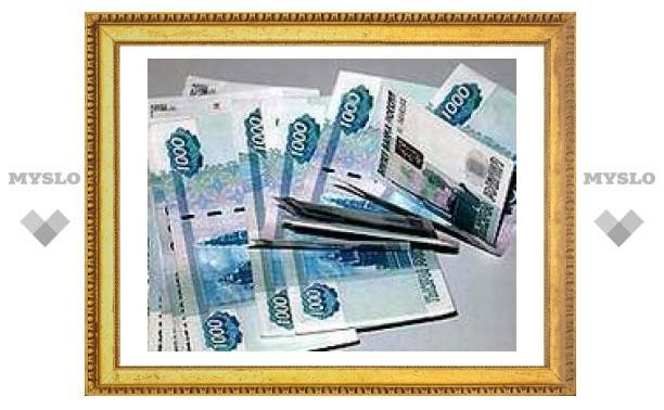 "Имущество ОАО ""Тулаподдержка"" продали с аукциона"