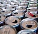 В Тульской области запретили алкогольные энергетики