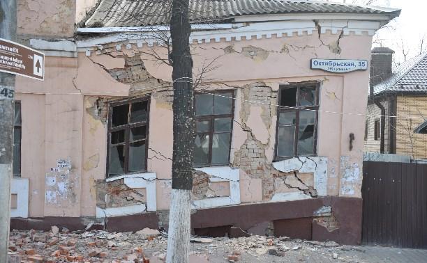 Решается вопрос о сносе дома №35 на ул. Октябрьской