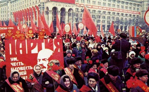 На фоне кризиса у россиян усилилась депрессия и ностальгия по СССР