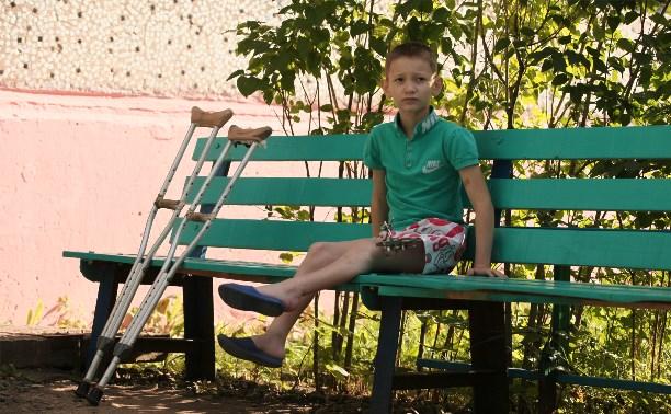 11-летнему Сашке нужна ваша помощь!