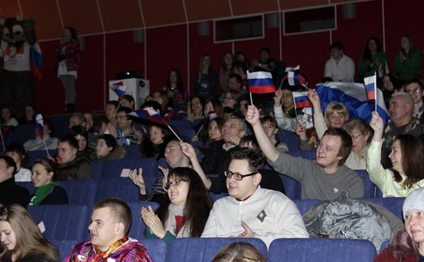 Туляки посмотрели церемонию открытия Олимпиады на большом экране