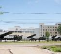 Владимир Путин наградил АО «НПО «Сплав» грамотой Верховного Главнокомандующего