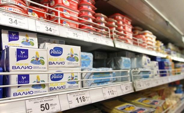 Компания Valio остановила производство в России