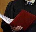 Тамара Лисицына признана виновной, но наказана не будет