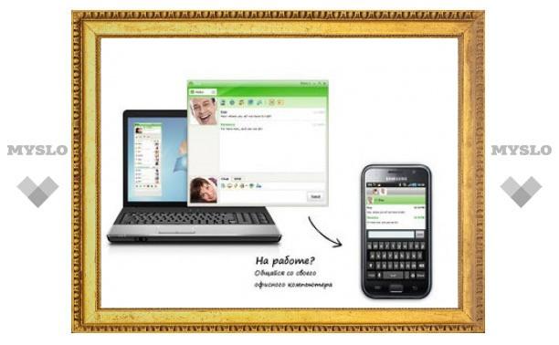 В ICQ разрешили входить под одним аккаунтом с разных устройств