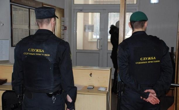 В Туле пристав задержал скрывавшегося от наказания за наркопреступление мужчину