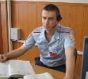 Убийство на Косой Горе: Аудиозапись звонка жертвы Шералиева в полицию