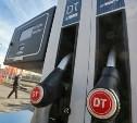 В Ефремове водитель автобуса украл более 9000 л топлива