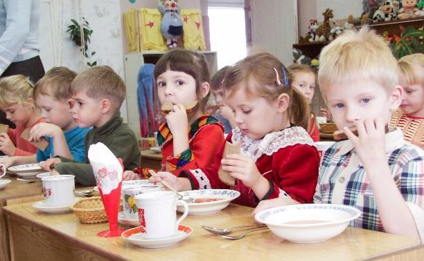 В Туле объединяют детские сады