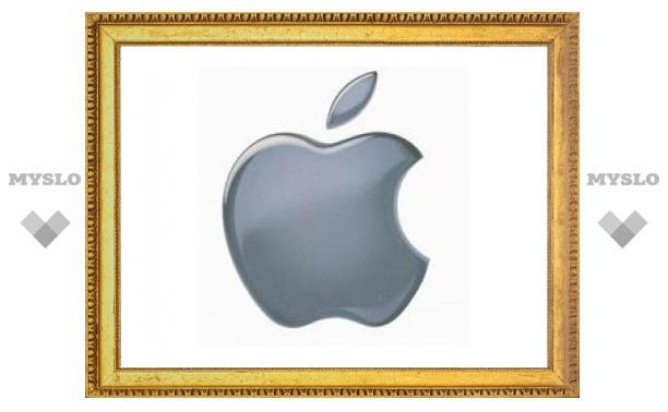 Apple запускает платежную систему?