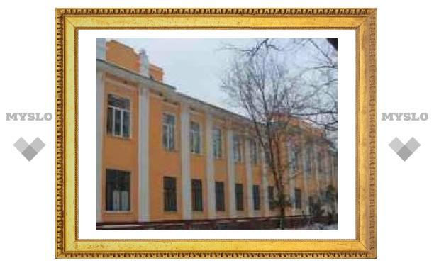 Тульская больница тратила деньги не по закону