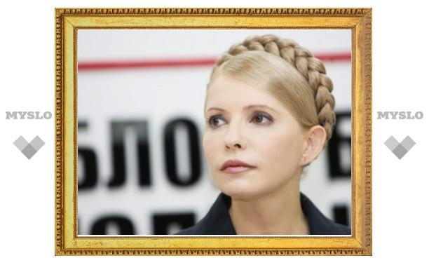 Сторонники Тимошенко поклялись в верности ей на Библии