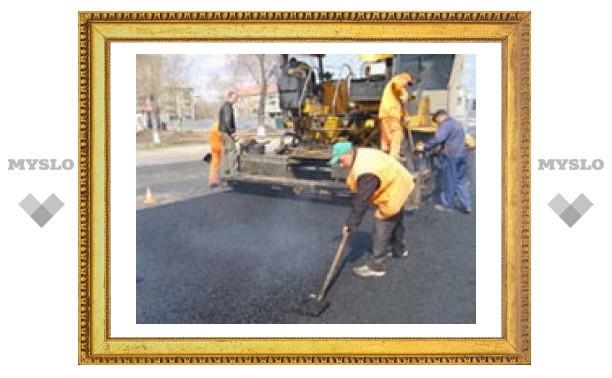 Какие дороги отремонтируют в Туле в 2009 году