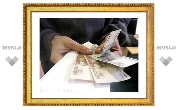 Госдума поменяла МРОТы на рубли