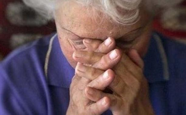 87-летняя пенсионерка из Богородицкого района стала жертвой мошенницы