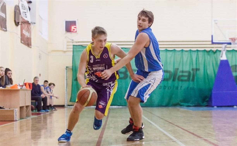 Определились команды-призёры школьного первенства по баскетболу